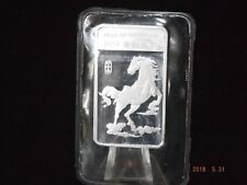 2014 year of the Horse Lunar 1/2 oz silver bar sealed from the mint