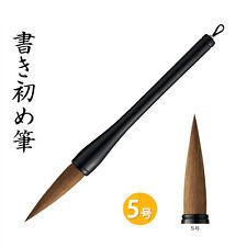 Japanese Chinese Calligraphy Fude Thick Brush Shodo Kakizome Japan Size5 JD6-205