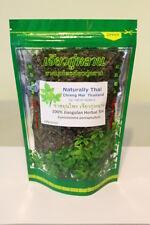 Jiaogulan tisane 100 g-gynostemma pentaphyllum 100% Naturale