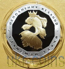 2013 Ghana Russia 1 Oz Silver Gilded Proof Coin Feng Shui Lucky Gold Fish Mascot