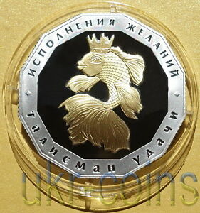 2013 Ghana Luck Gold Fish 1 Oz Silver Gilded Proof Coin Feng Shui Russia Mascot