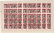 BAHAWALPUR: Full 10 x 5 Sheet Red 1 Anna Overprint Examples Full Margins (32787)