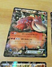 POKEMON JAPANESE RARE CARD HOLO CARTE CAMERUPT Rare Holo 013//055 1ED JAPAN NM