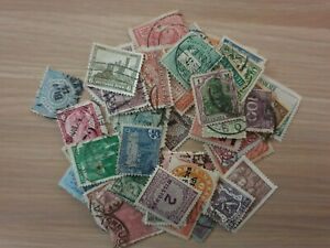 50 old world pre-1955 stamps set used