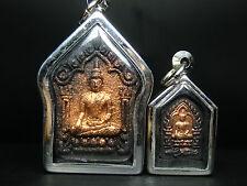 Rara (Black Powder) Pha Kunpaen Plai Keaw Kanya with silver trakut & Gems. Real