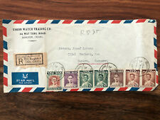 THAILAND SIAM OLD COVER BANGKOK TO GERMANY 1953 !!