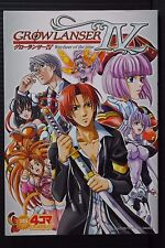 JAPAN Growlanser IV ~Wayfarer of the time~ 4Koma Gag Battle (Anthology Comic)