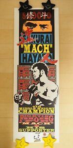 Sakurai Mach Hayato official Poster Shooto PRIDE RIZIN MMA UFC