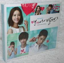 Discovery of Love OST Taiwan Ltd CD+DVD (Sweet Sorrow Shin Hye Sung Shinhwa)