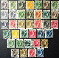 Luxembourg Stamps Duchess Charlotte Issues 1926 To 1929