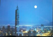 Taipei 101 Taiwan Souvenir Large Postcard Set