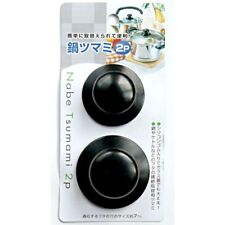 Set of 2 Pot Lid Knobs Replacement #0756 S-3221