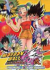 Dragon Ball Doujinshi Vegeta X Bulma Anthology (A5 136pages) Moebon ball kai