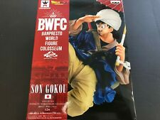 Dragon Ball Z BWFC WORLD FIGURE COLOSSEUM 2 Son Goku Gokou Color Figure Doll