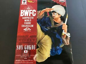 Dragon Ball Z BWFC WORLD FIGURE COLOSSEUM 2 Son Goku Gokou Color Figure Doll