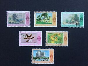 Trinidad & Tobago 1976 Hotels, Paintings, Flowers part set;used with some faults