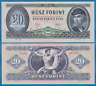 Hungary 20 Forint P 169f 1975 UNC Low Shipping! Combine FREE! P 169 f
