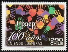Chile 2011 Scott # 1570 America UPAEP Joining Cultures MNH