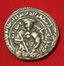 Islamic égypte ♦ al-Ashraf I muzaffar al-Din musa 1210-1220 ♦ dirhem ♦ rare!
