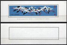 Cina - Foglietto Uccelli (gru), 1986 - Nuovo (** MNH)