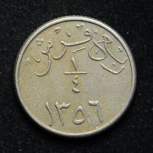 AH 1356 Saudi Arabia 1/4 Ghirsh (bb8173)