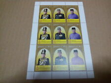 Sultan Kedah Installation setenant strip sheet stamp malaysia MNH