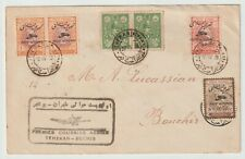 Persia: 1928 Air Courier Envelope