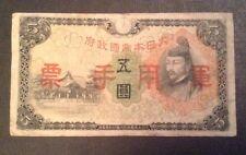 Tema militar de Japón Billete. 5 Yenes. 1938-44 Serie. japonés.