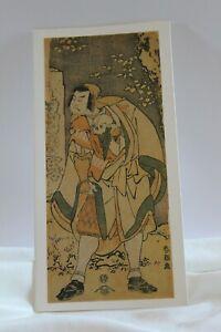 Phaidon Press Japanese Art Blank Card Katsushika Hokusai Actor Sakata Hangoro