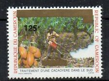 STAMPS - 1993 - CAMEROON - CACAO FARMING - CACAOYERE - OVERPRINT - SURCHARGE -