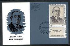 Israel 919, Maxi cards, Meir DIZENGOFF,  Bale 918, 1985