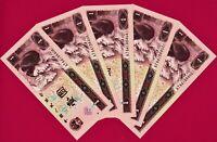 VALUE SAVING Lot of 5 Beautiful GEM-UNC Banknotes 5 x 1 Yi Yuan 1996 CHINA Notes
