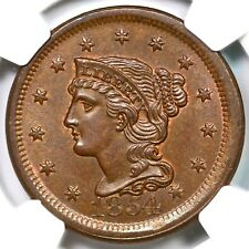 1854 N-11 R2 NGC MS65BN CAC **CC Level** Braided Hair Large Cent Coin 1c