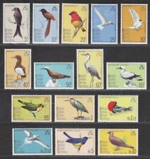 British Indian Ocean Territory 1975 QEII Birds Set Mint SG62-76