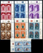 ISRAEL 1953 - SET PLATE BLOCKS -  MNH