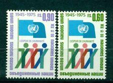"""Nations Unies Géneve 1975 - Michel n. 50/51 A - """"30e anniversaire des Nations Un"""