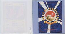 PROMO POKEMON CARTE CACHEE JAPONAISE THUNDER PIKACHU (Sealed) JAPANESE CARD