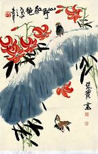 Original Chinese Water Color.  Birds in Nature on off-white colored pape    3434