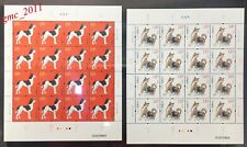 China Stamp 2018-1 Chinese Lunar Year of Dog Zodiac 狗年 Full Sheet MNH