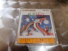 GAME/JEU NITENDO FAMICOM/NES JAPANESE DISK SYSTEM ASC-GKU JAPAN **