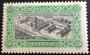 George VI Zanzibar 1952 7/6 Black & Emerald Mounted Mint SG351 C/V £28.00 2018.