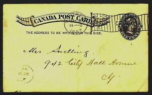 CANADA FLAG CANCEL #1-6 on 1897 MONTREAL P-14 QV 1c DROP RATE POST CARD