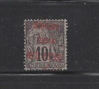 INDO CHINA - Q1 VAR (YV 2) - USED - 1891 - HAND STAMPED O/P - SIGNED & WITH CERT