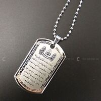 Silver Plated Ayat Al Kursi Pendant Necklace Quality Islamic Jewellery 23 inch