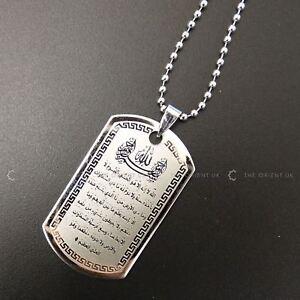Ayat ul Kursi Stainless Steel Pendant Necklace Chain Islamic Muslim 58cm