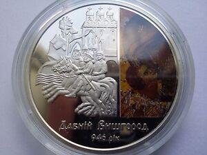Ukraine 5 griven Ancient Vyshgorod Nickel 2016