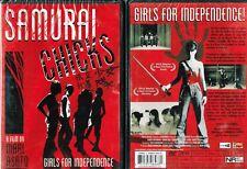 Samurai Chicks New Erotic DVD From Tokyo Shock Asian Cinema Tomomi Miyashita RAF