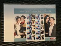HRH Prince Frederik & HRH Princess Mary of Denmark Souvenir Stamp Sheet New