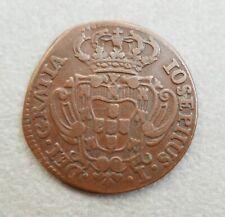 Monnaie du Portugal—5 reis—Joseph I—1754