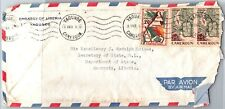 GP GOLDPATH: CAMEROON COVER 1961 AIR MAIL _CV557_P05